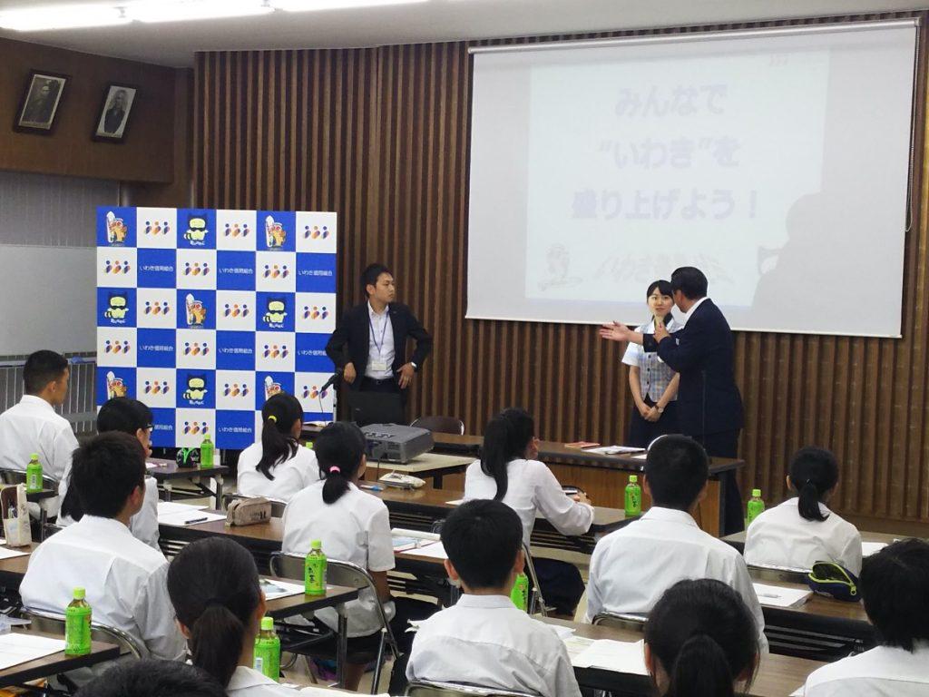 金融機関で講義を受ける高校生たち