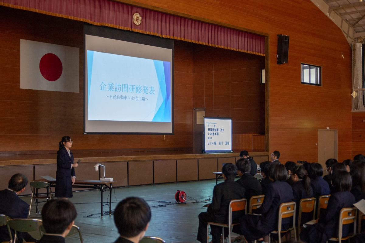 プロジェクタで発表する高校生