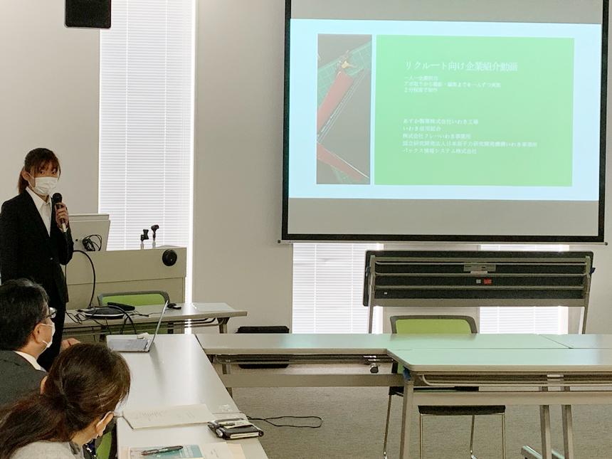 福島高専のゼミ成果報告会の様子